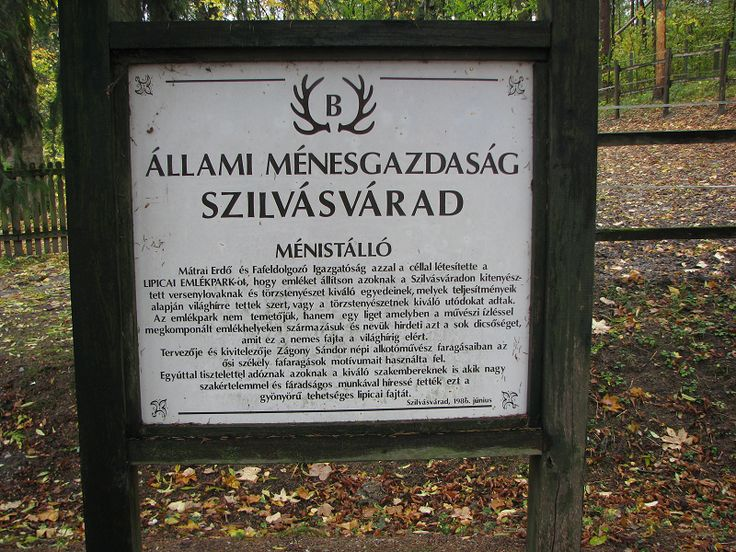 "Lipicai emlékpark (Szimbolikus ""lótemető"") (Szilvásvárad) http://www.turabazis.hu/latnivalok_ismerteto_5198 #latnivalo #szilvasvarad #turabazis #hungary #magyarorszag #travel #tura #turista #kirandulas"