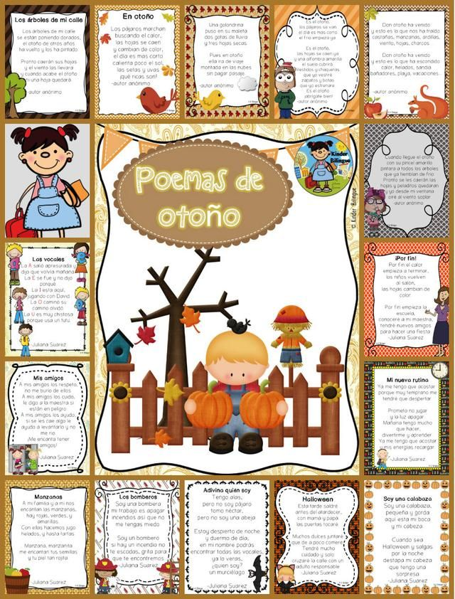 Poemas para el otoño (Fall Poems in Spanish) Available on Shopify! Shop here  http://www.kinderbilingue.com/products/poemas-para-el-otono-fall-poems-in-spanish?utm_campaign=crowdfire&utm_content=crowdfire&utm_medium=social&utm_source=pinterest