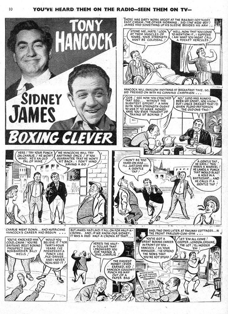 Tony Hancock and Sidney James - Boxing Clever p1 - Reg Parlett. Film Fun