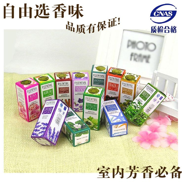1PCS Aromatic plants unilateral essential oils soluble aromatherapy essential oils aroma to taste decompression Humidifier Oil