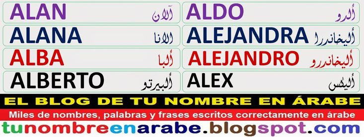 Nombres en Arabe: Alan Alana Alberto Aldo Alejandra