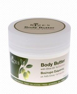 Body Butter With Olive Oil & Coconut