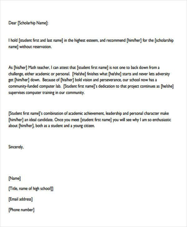 Letter Of Recommendation Template Letter Of Recommendation