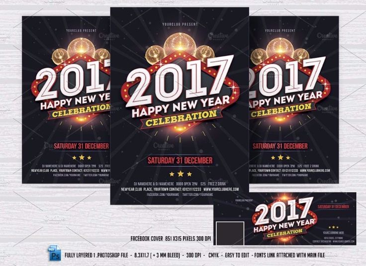 32 best 30+ 2017 New Year Party PSD Flyer Template images on - benefit flyer templates