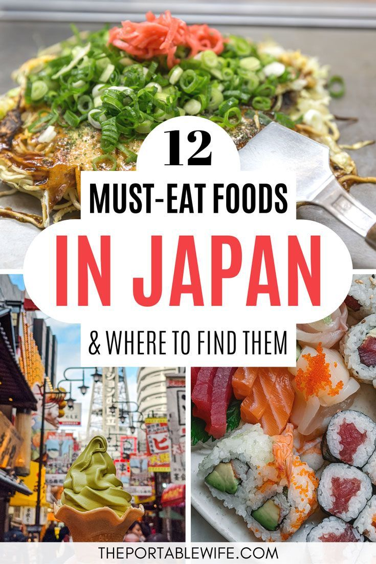 Must Eat Food In Japan Where To Find The Best Dishes In 2020 Japan Street Food Food Eat