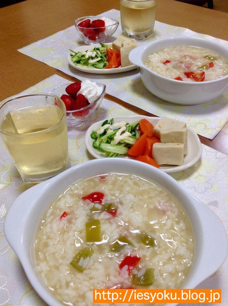 2015/5/3 夕食 コンソメスープ雑炊
