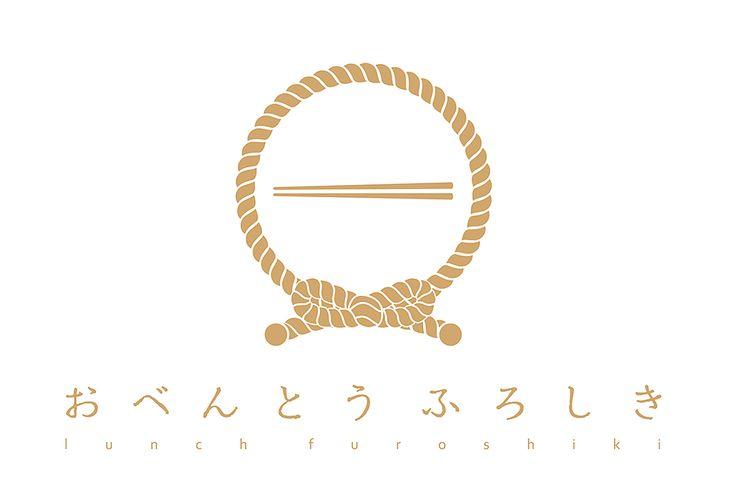 志賀 桃子「おべんとうふろしき」   多摩美術大学グラフィックデザイン学科卒業制作展2011