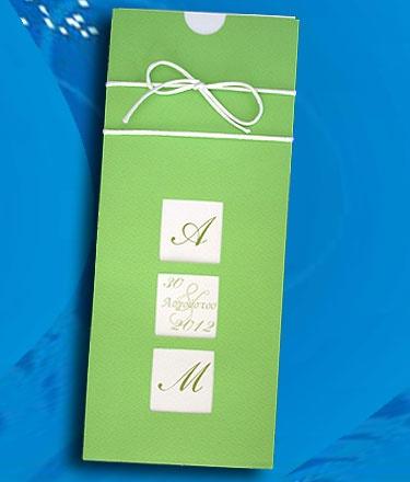 """Στενόμακρο προσκλητήριο γάμου κατασκευασμένο από λαχανί γκοφρέ χαρτί (τύπου Κανσόν)  Tο κείμενο είναι τυπωμένο σε εσωτερική κάρτα από λευκό χαρτί  Η κάρτα με το κείμενο είναι συρόμενη και βγαίνει από το πάνω μέρος.  Εξωτερική διακόσμηση με σατέν κορδονάκι 2mm σε λευκό χρώμα, διπλό """"πέρασμα"""" και δεμένο φιόγκο. http://www.prosklitirio-eshop.gr/?291,gr_celestial-29301"""