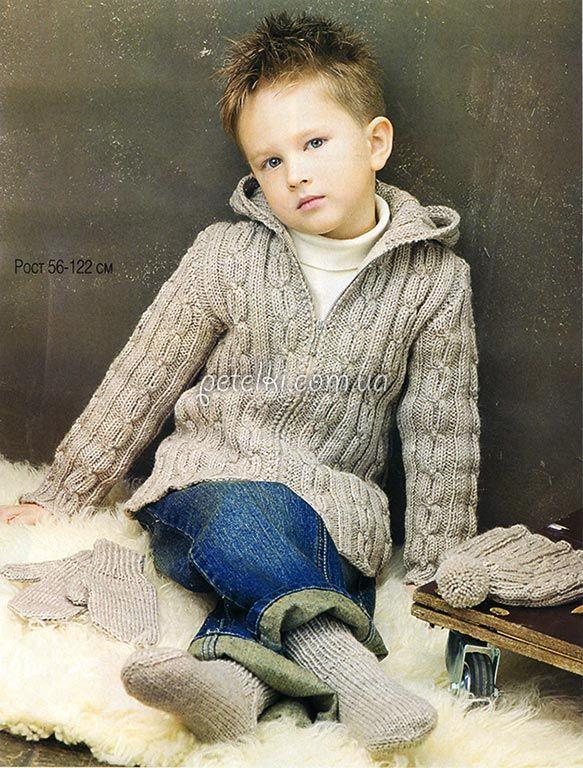 Теплый вязаный жакет для мальчика на рост 56-122. Описание, схемы вязания