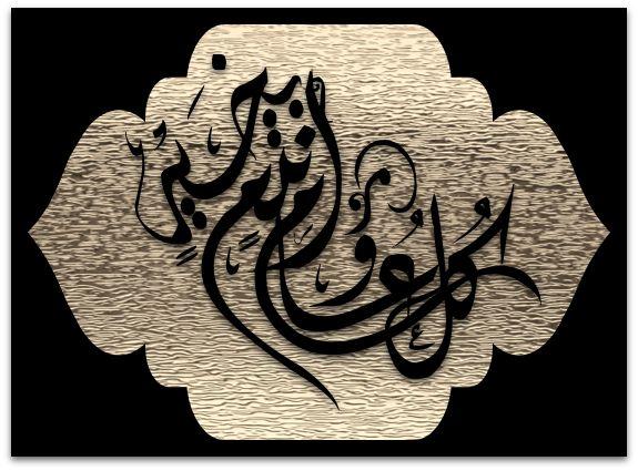 GREETINGS – Islamic Graphics