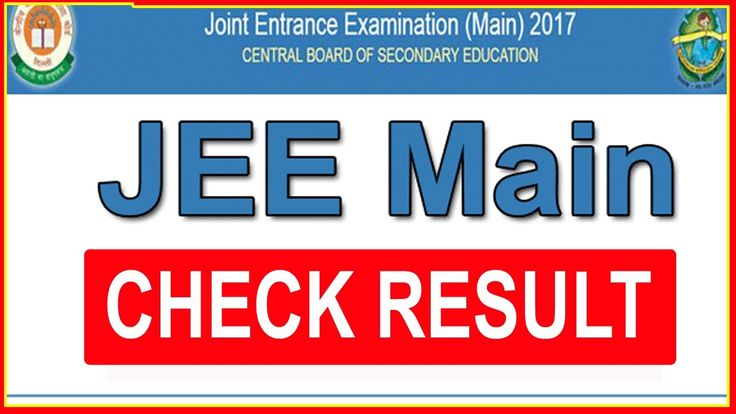 JEE Main Results 2017 | How to Check CBSE JEE Main Results 2017 (jeemain.nic.in)