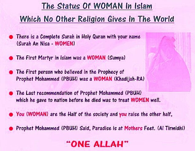 noble muslim single women Muslim women 100% free muslim singles with forums, blogs, chat, im, email, singles events all features 100% free.