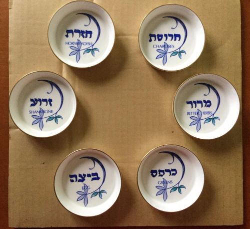 "Unique-Royal-Grafton-Fine-Bone-China-Passover-Seder-Plate-with-6-Matching-Plates. Small bowls are 3.5"" in diameter."