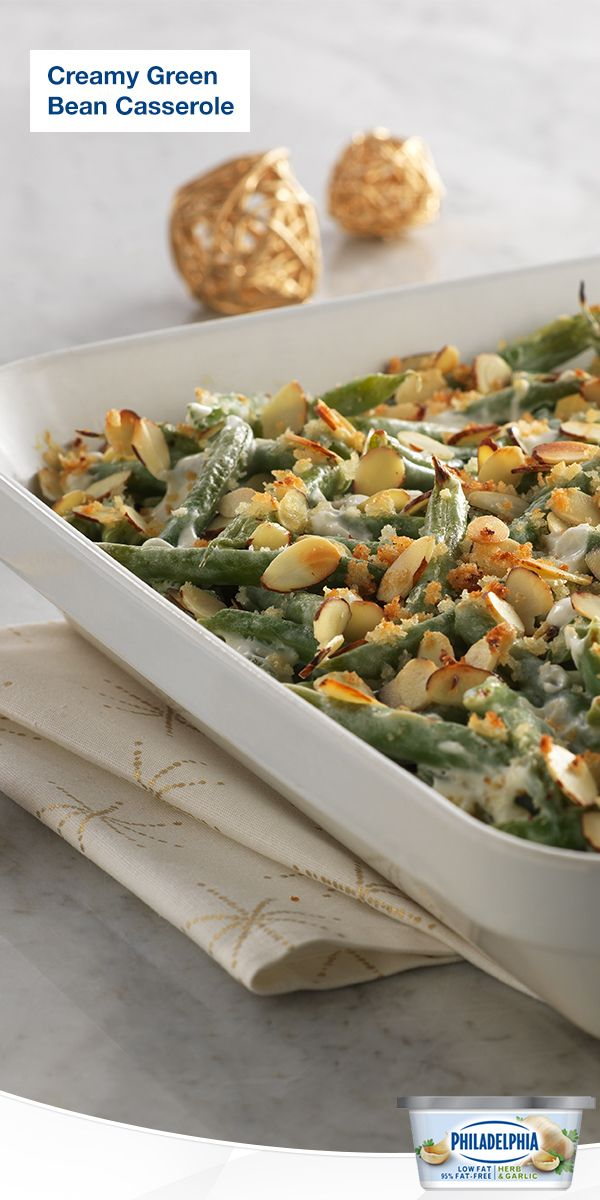 Who said side-dishes can't be the star of the show? Our Creamy Green Bean Casserole is a winning combination that elevates any dinner to the next level. Try it for your next get together with our quick-and easy recipe.