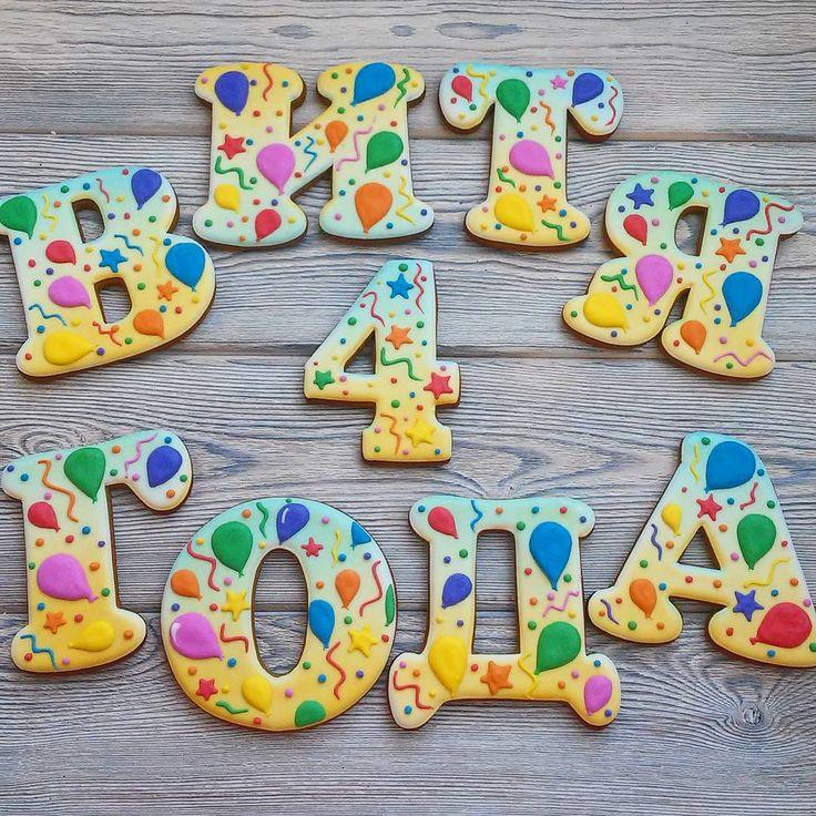 〰〰〰〰 Все буковки #gbvika_буквы 〰〰〰〰 #имбирныепряники #пряники #козули #сладкийстол #candybar #праздник #пригласительные #комплимент #cookies #cookidecor #ручнаяработа #handmade #royalicing #казахстан #астана #караганда #алматы #павлодар #сувенир #назаказ #подарок #pvl #love