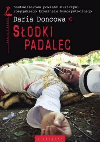 Kriolipoliza i ujędrnianie ciała w Bielsku-Białej | Gabinet Kamyczek - http://www.gabinetkamyczek.pl/oferta/kriolipoliza/ujedrnienie-ciala/