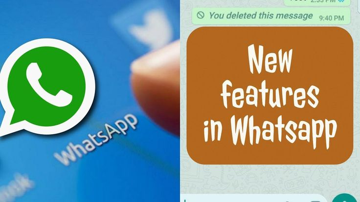 how to recall a message in whatsapp? - new whatsapp update 2017 - delete...