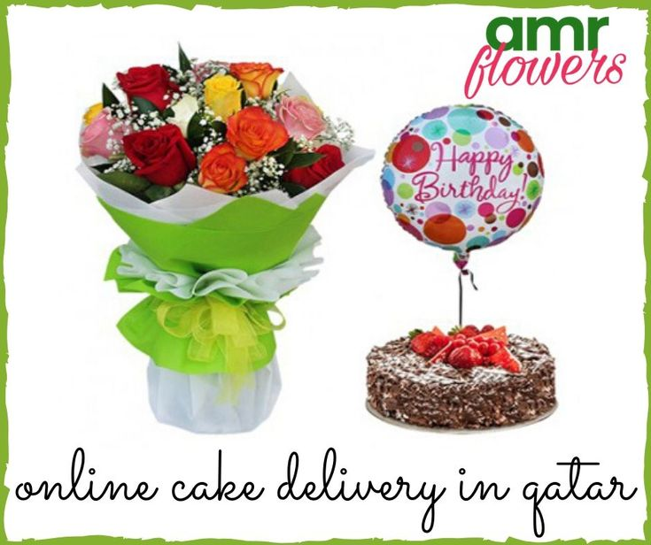 Online Cake Delivery In Qatar Online Cake Delivery Cake Delivery Delivery Gifts