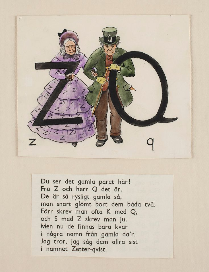 Elsa Beskow - Swedish Alphabet