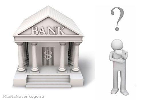 В каком банке открыть расчетный счет ИП — где нет комиссии на вывод наличных и где надежнее | KtoNaNovenkogo.ru - создание, продвижение и заработок на сайте