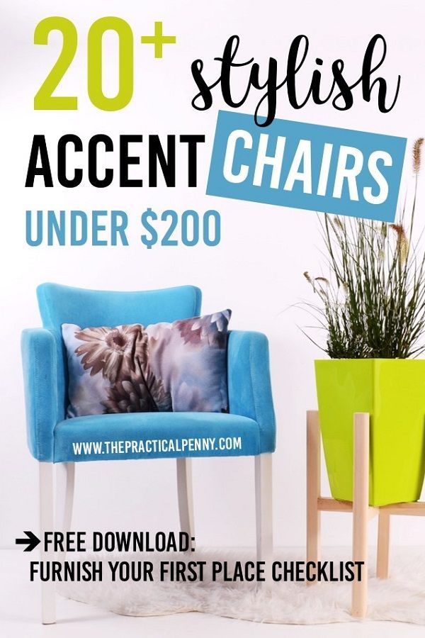 Inexpensive Accent Chairs For Your First Place Mamas On A Budget
