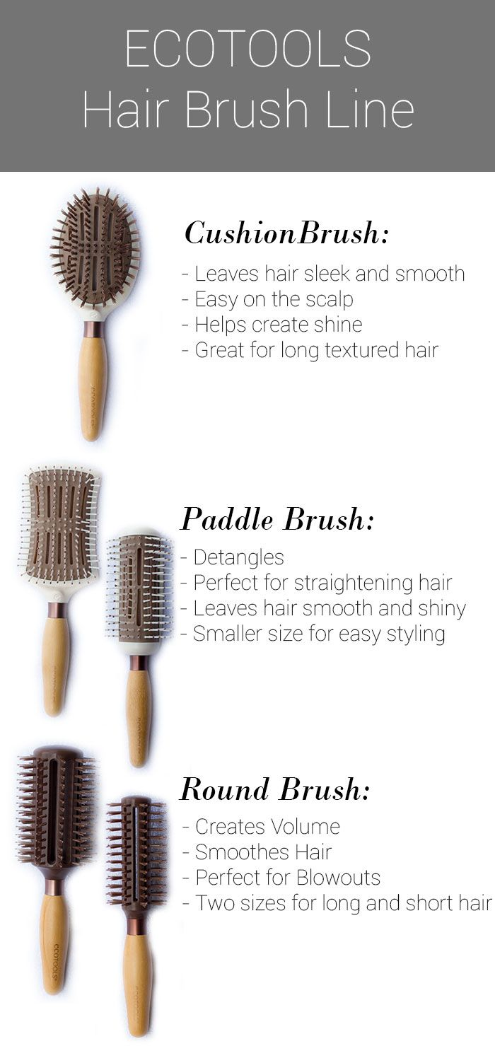 I got the paddle brush from Influenster and I love it! Straightens my hair as I brush it, and it feels like a scalp massage!