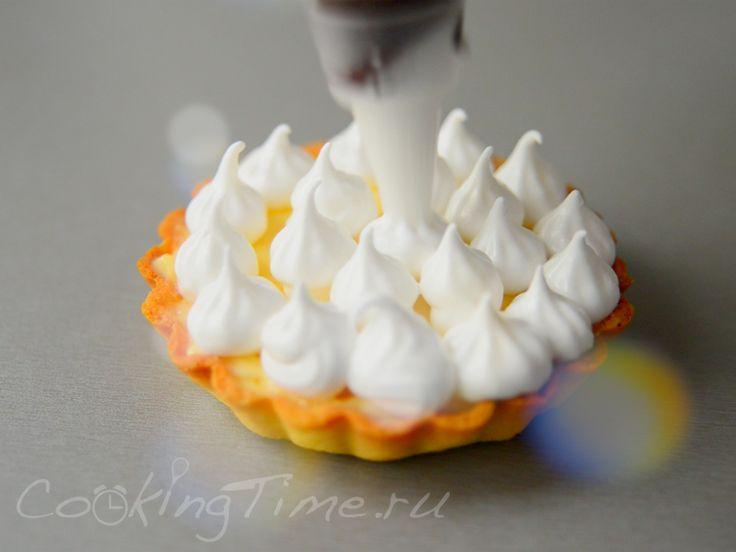 Тарталетки с лимонным кремом - Tartelette au Citron | CookingTime.ru