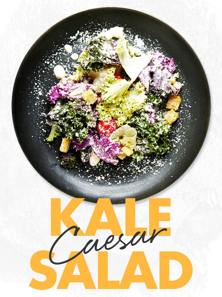 Make this scrumptious Kale Caesar Salad for lunch or as your next appetizer for dinner! Follow along here to make your own! http://www.joyofkosher.com/recipes/kale-caesar-salad/