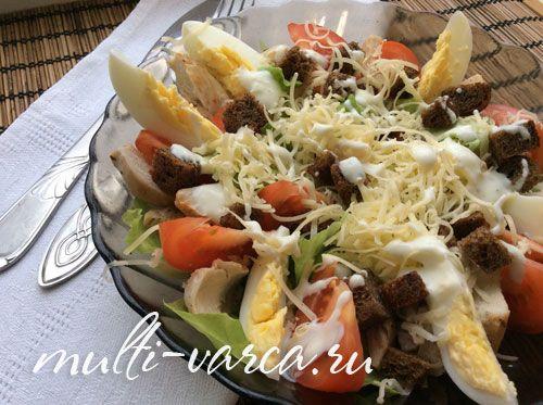 Легкий домашний салат цезарь с курицей, помидорами и сухариками