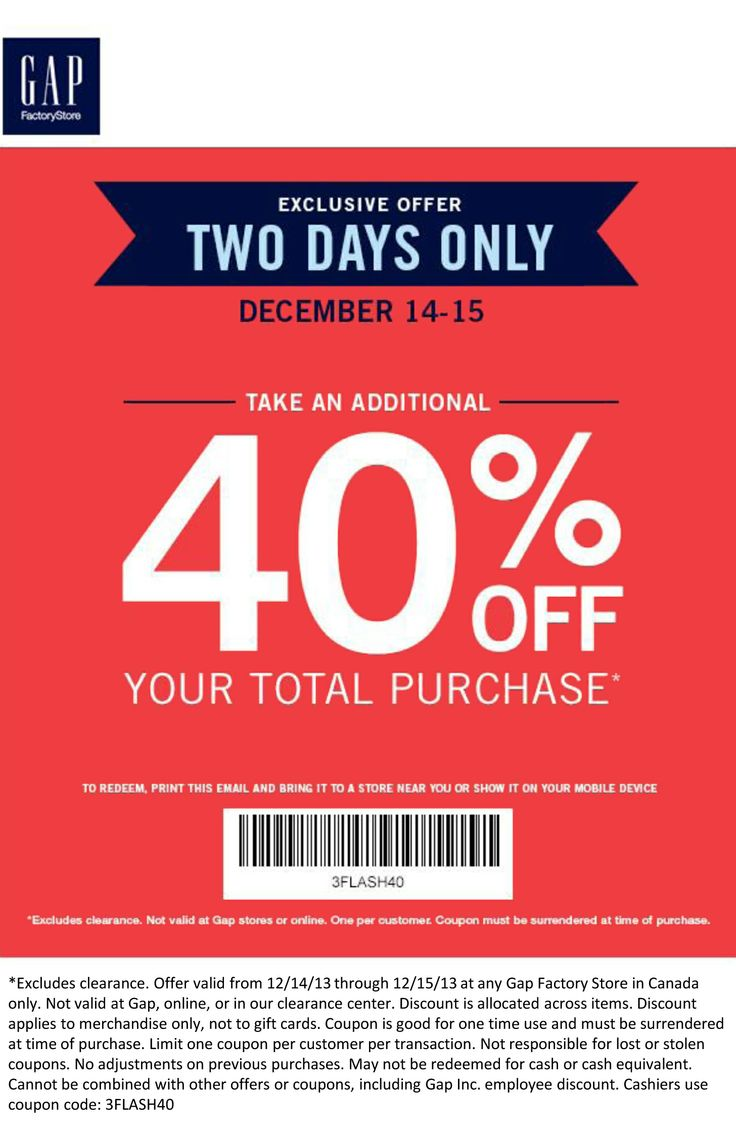 Flash Sale at Gap Factory Store December 14 & 15th Only!