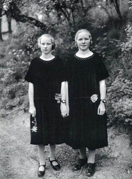 Деревенские девушки