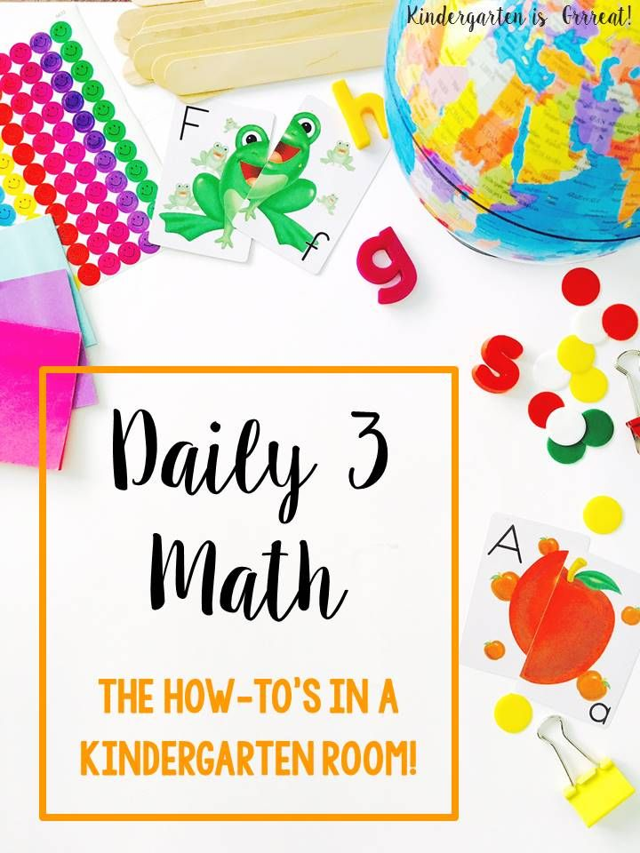 21 best Math Daily 3 images on Pinterest | Math centers, Teaching ...