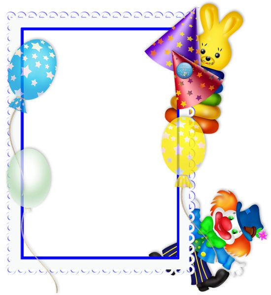 Happy Birthday Transparent PNG Party Frame
