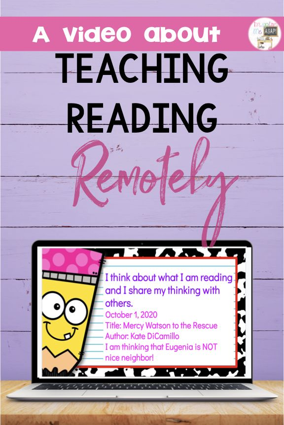 Virtual Reading Lessons Teaching Reading Reading Lessons Teaching
