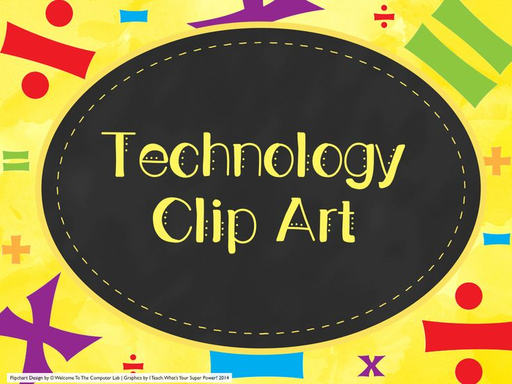 52 Best Images About Technology Clip Art On Pinterest