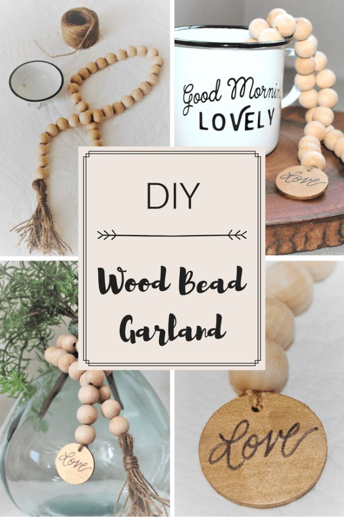 A step by step diy to make wood bead garland with tassels. An easy and inexpensi...