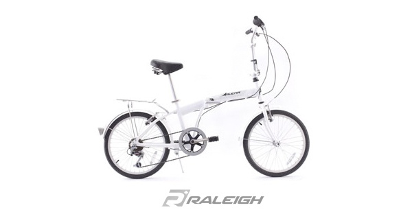 Raleigh Bike | Take to the trails this weekend in a lightweight, stylish bicycle. This sleek 6-speed bike even folds up for easy packing and storage. #airmiles #longweekend