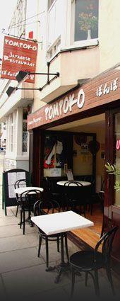 Pompoko (lovely Japanese food in Brighton)
