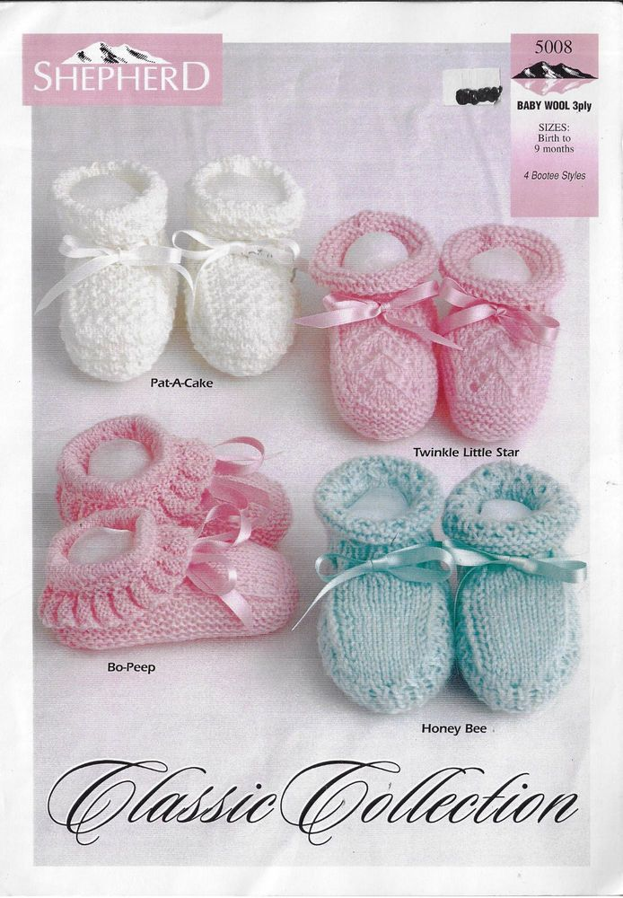 20fc537a2 Details about 3 Tea Cosies Shepherd 1881 knitting pattern 4 ply yarn ...