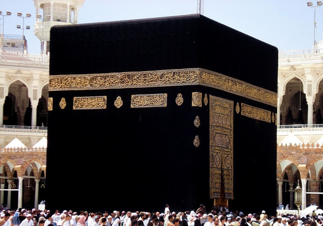 Ka'Bah – Islami Wallpaper