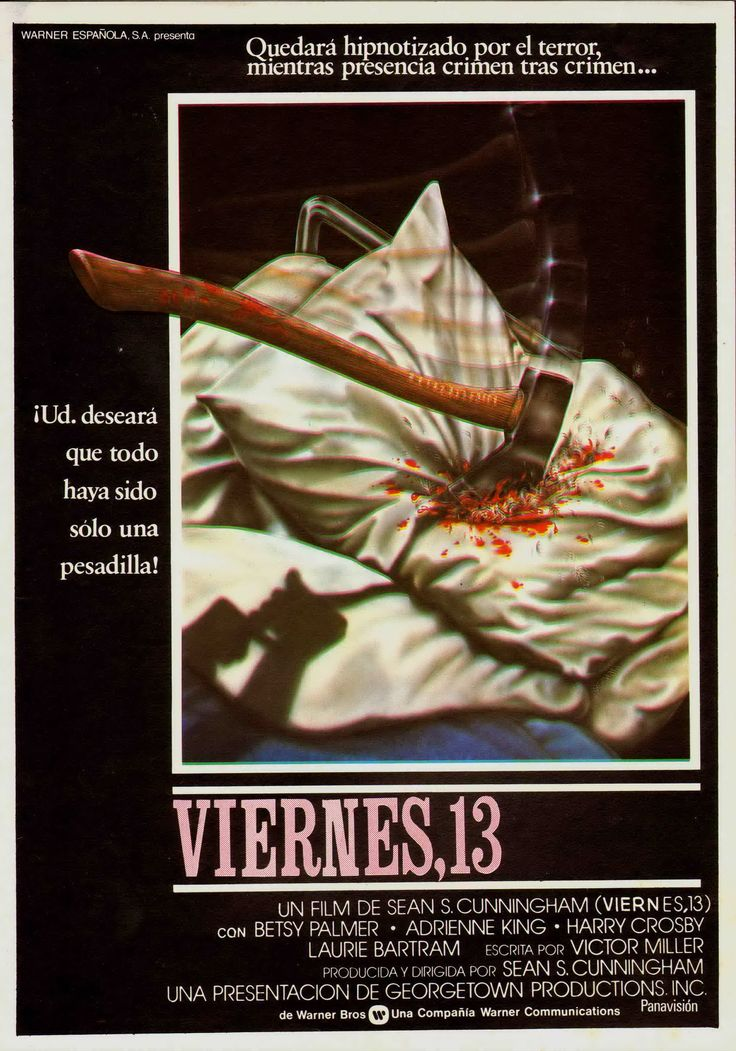 1980 - Viernes 13 - Friday the 13th
