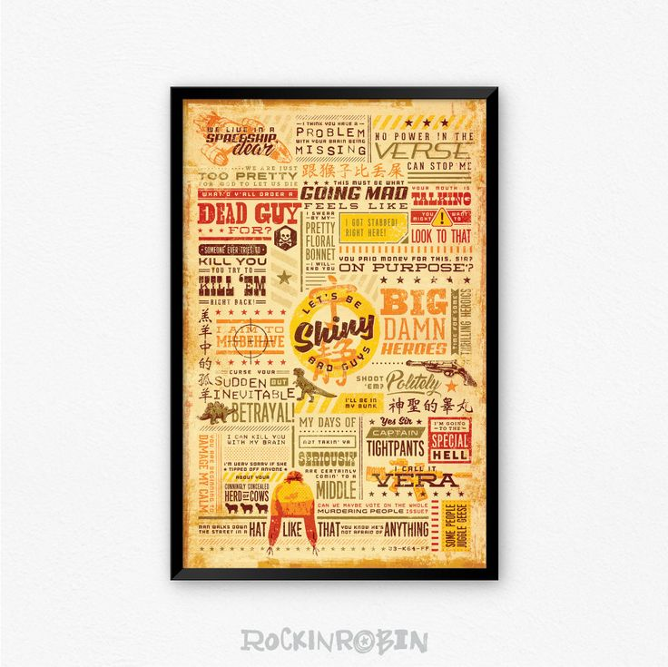 Firefly Serenity Quote Poster Vintage Typography   Geeky Movie Quote Word Art Sci-Fi Fan Gift by HeyRockinRobin on Etsy https://www.etsy.com/listing/466564015/firefly-serenity-quote-poster-vintage