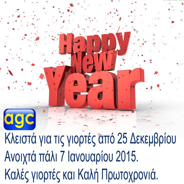 Ενημερώνουμε τους φίλους και συνεργάτες μας πως θα είμαστε κλειστά για τις γιορτές από 25 Δεκεμβρίου. Ανοιχτά πάλι 7 Ιανουαρίου 2015.  Καλές γιορτές και Καλή Πρωτοχρονιά. Δείτε εδώ όλες τις νέες παραλαβές  http://www.agc.com.gr/uploads/2/9/9/2/2992000/2014-11_new_arrivals_low.pdf