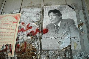Edward Said - Wikipedia, the free encyclopedia