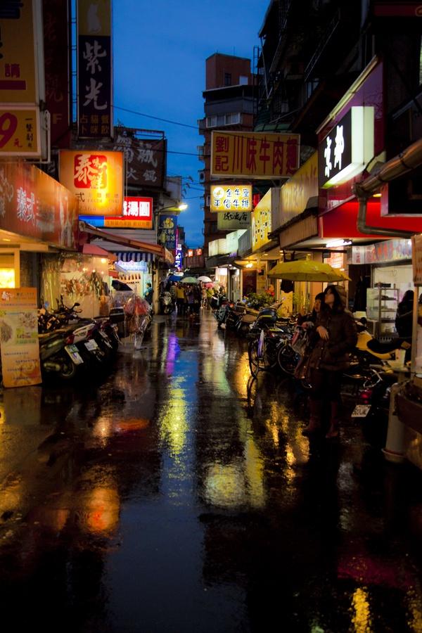 The street in the rain, Taipei, Taiwan