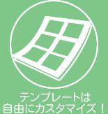 クッキーラッピング パッケージ【パッケージデザインnet】