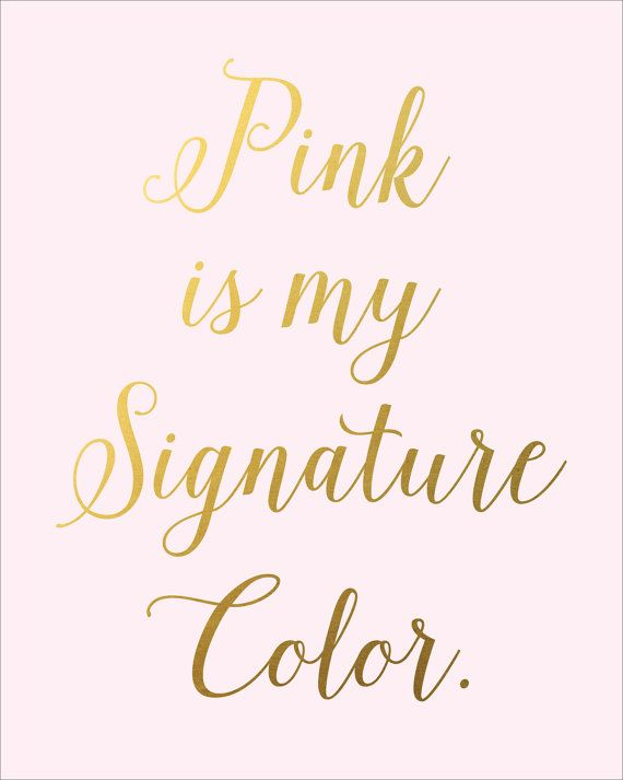 Pink is My Signature Color Printable INSTANT DOWNLOAD by CraftMei
