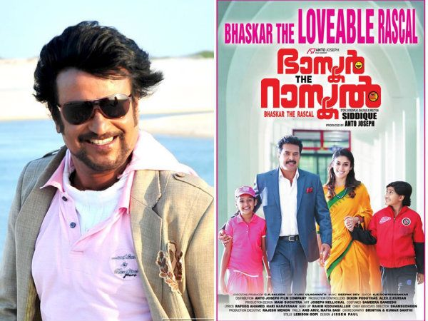 Rajinikanth, the superstar of Indian Cinema, is reportedly all set to play the lead role in the Tamil remake of Mammootty starrer Bhaskar The Rascal. Rajinikanth recently watched the film and thoroughly enjoyed it. Sources suggest that the superstar is extremely impressed with the subject of the movie and Mammootty's performance. Reportedly, Siddique, who directed Bhaskar The Rascal, will be directing the Tamil remake as well.