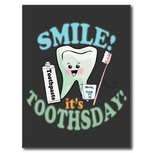 What to wear to the dental office on a Tuesday? Hmmmm, I wonder...  Original funny dentist's t-shirts and gifts by Smile Emporium!  Original custom grahic dental designs you won't find anywhere else! We have the largest online shop for funny gifts for dentists, dental hygienists, dental assistants, orthodontists, endodontists, periodontists, prosthodontists and everyone who likes to promote good oral hygiene.