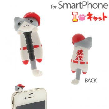 nubber in red and white!  Niconico Nekomura Cat Earphone Jack Plug Accessory Team Hiroshima Toyo Carp Edition
